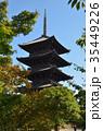 寺院 東寺 五重塔の写真 35449226