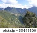 マチュピチュ 遺跡 インカ帝国の写真 35449300