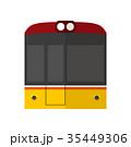 東京メトロ:銀座線 35449306