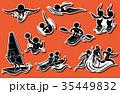 アイコン イコン スポーツのイラスト 35449832