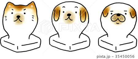 餅 犬 三匹のイラスト素材 35450056 Pixta