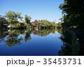 石神井公園ボート池 35453731