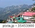 インドの絶景 シムラーの美しい街並みとヒマラヤの山々 35453900