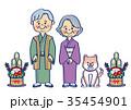 和装のシニア夫婦とペットのお正月門松 35454901