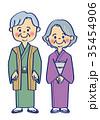 和装の冬のシニア夫婦 35454906