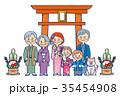 3世代和装家族とペット犬のお正月門松と鳥居 35454908