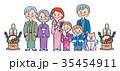 3世代和装家族とペット犬のお正月門松 35454911