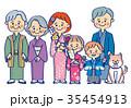 3世代和装家族とペット犬のお正月 35454913