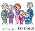 家族 お正月 人物のイラスト 35454915