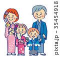 2世代和装家族のお正月 35454918