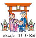 2世代和装家族の初詣 35454920