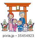 2世代和装家族とペットの初詣 35454923