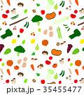 野菜 食べ物 食材のイラスト 35455477