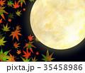 月 もみじ 秋のイラスト 35458986