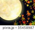月 もみじ 秋のイラスト 35458987
