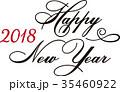 ベクター 年賀状素材 デザイン文字のイラスト 35460922