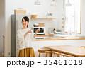 キッチン 35461018