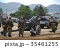 陸上自衛隊の演習 35461255