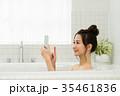 入浴 35461836