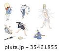 北斎漫画ー9 35461855