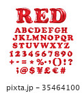 バルーン 風船 アルファベットのイラスト 35464100
