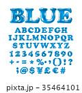 アルファベット バルーン 風船のイラスト 35464101