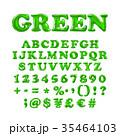 アルファベット グリーン 緑色のイラスト 35464103