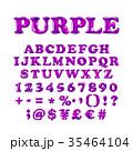 アルファベット バルーン 風船のイラスト 35464104