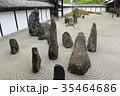 京都 東福寺 石庭の写真 35464686