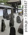 京都 東福寺 石庭の写真 35464687