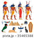 vector flat egypt symbols set 35465388