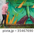 Graffiti. 35467690