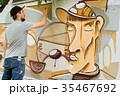 Graffiti. 35467692