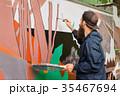Graffiti. 35467694
