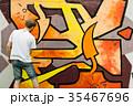 Graffiti. 35467696