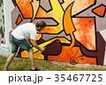 Graffiti. 35467725