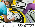 Graffiti. 35467727
