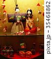 伊豆稲取の雛のつるし飾りまつり 35468862