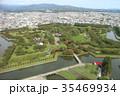 五稜郭公園 函館 五稜郭の写真 35469934
