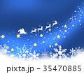 サンタクロース トナカイ クリスマスのイラスト 35470885