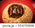 シチューパン Stew Bread Bowl 35470906