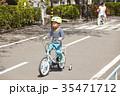 自転車の練習 35471712