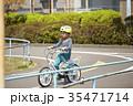 自転車の練習 35471714