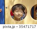 公園で遊ぶ子供達 35471717