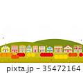 街並み 秋 紅葉のイラスト 35472164
