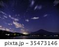 富士山 流れ星 星空の写真 35473146