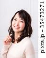 ヘアスタイル 女性 若いの写真 35473271