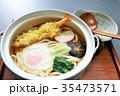 食べ物 うどん 鍋焼きうどんの写真 35473571