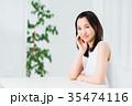 女性 人物 若いの写真 35474116