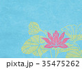 蓮 花 和紙のイラスト 35475262